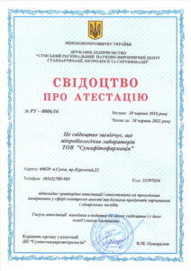 microbiology-certificate
